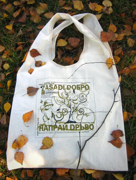 Памучни торби
