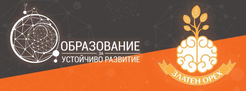ZlatenOreh_visia