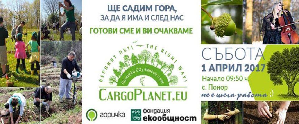 Cargo_treeplanting_Ponor