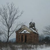 Недостроеният храм в с. Калиманица